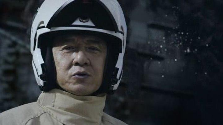 Когда гаснет свет (2014) Джеки Чан