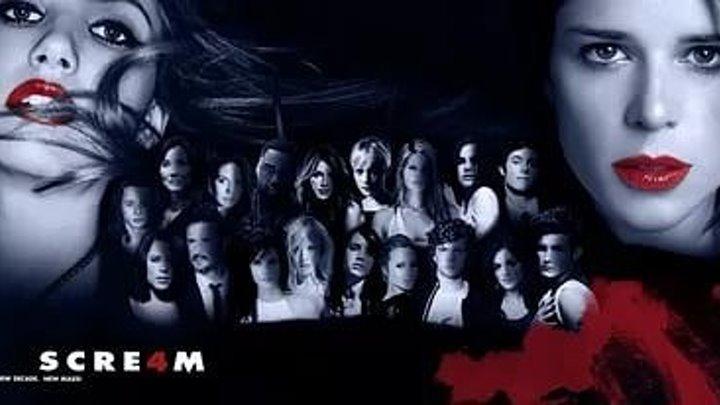 Крик4HD (ужасы, детектив)(2011)