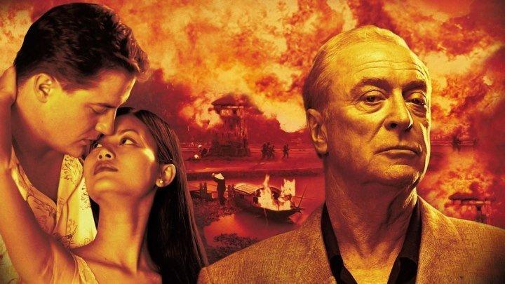 Тихий американец (2002) драма детектив военный HD звук 5+