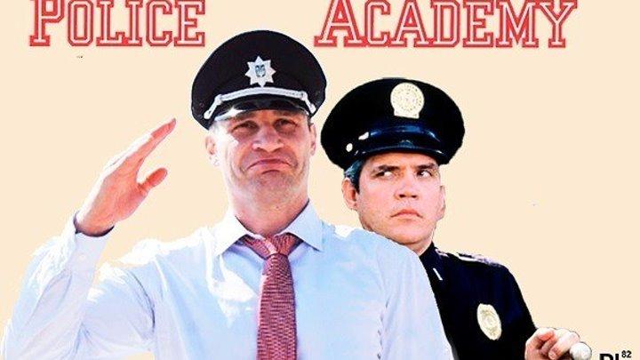 Полицейская академия , семь частей подряд с авторским переводом VHS