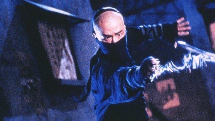 Железная обезьяна (1993) Боевик, Приключения, Восточные единоборства