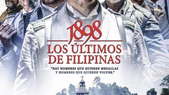 1898. Последние на Филиппинах
