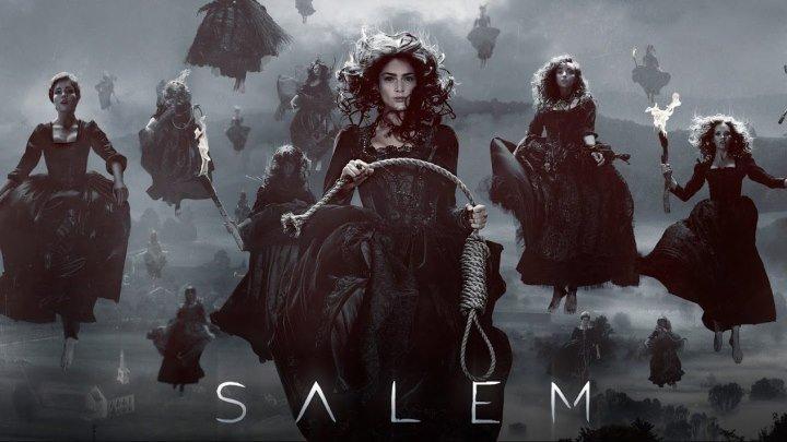 Салем: Война ведьм - 2/ 13 серия - заключительная