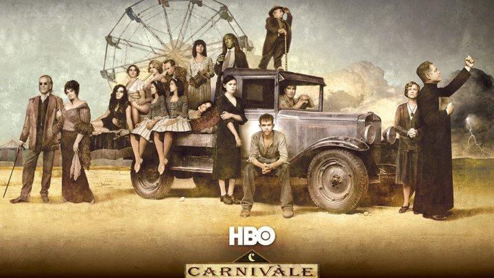 Карнавал (1 сезон 3 - 12 серия) 2003