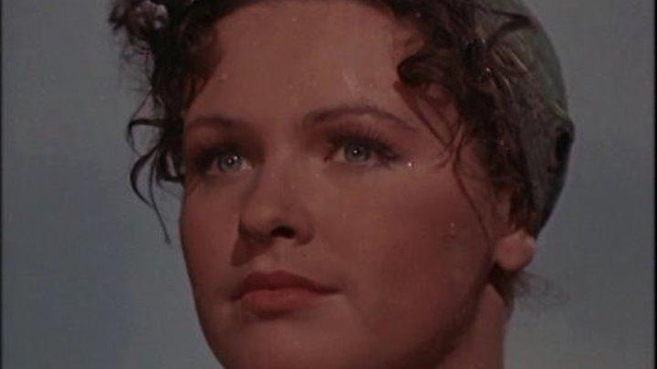 """""""Есть такой Парень"""" (1956)"""