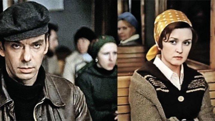 Москва слезам не верит. 1979. драма, мелодрама, комедия (2 серия)