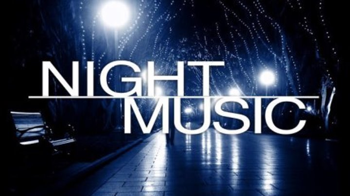 Прямая трансляция - Музыка перед сном