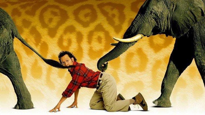 2001 Животное трейлер
