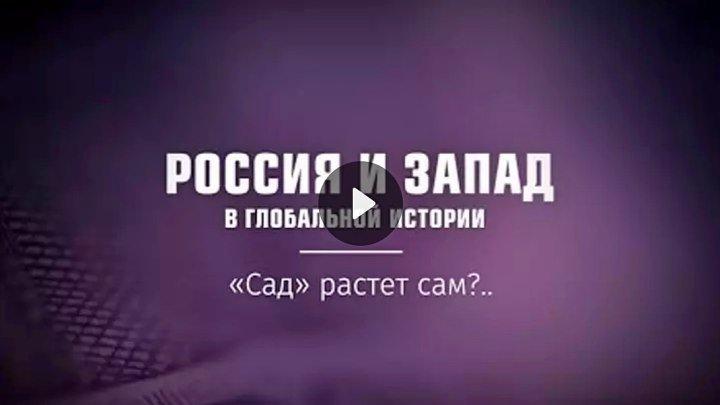 """Обращение автора проекта """"Фильмы по книгам ВП СССР"""""""