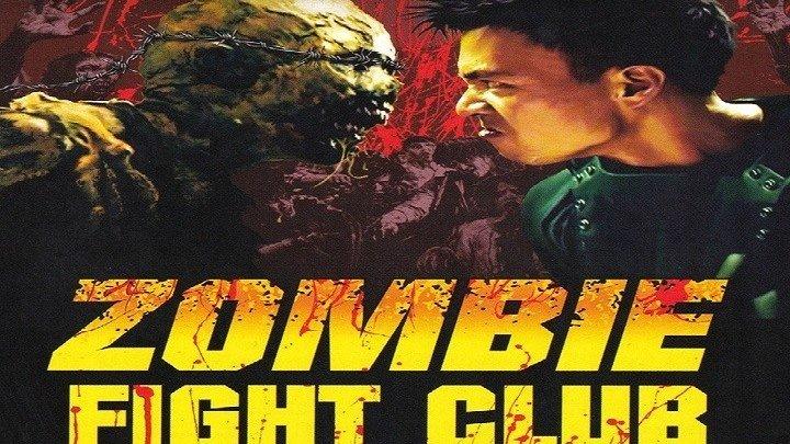 Зомби: бойцовский клуб HD(2014) 720р.Ужасы,Боевик_Гонконг