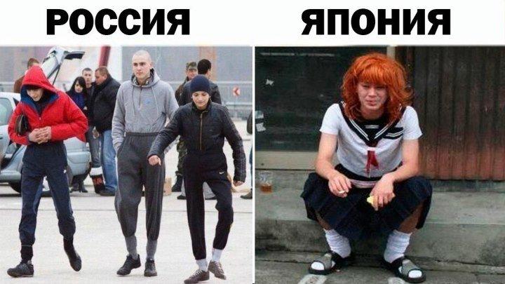 Как выглядят гопники разных стран