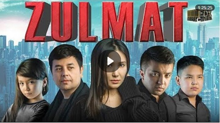 Zulmat (uzbek kino) 2017 | Зулмат (узбек кино) 2017