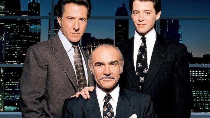 Семейный бизнес (криминальная комедия Сидни Люмета с Шоном Коннери, Дастином Хоффманом и Мэттью Бродериком) | США, 1989