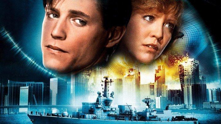 Эксперимент «Филадельфия» (приключенческая фантастика с Майклом Паре и Нэнси Аллен)   США, 1984