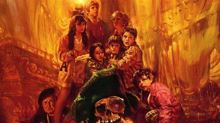 Балбесы (1985) комедия, приключения, семейный (HD-720p) MVO Джош Бролин, Шон Остин, Кори Фельдман, Джефф Коэн, Кэрри Грин, Марта Плимптон