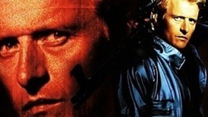 Взять живым или мертвым / Wanted: Dead or Alive (1987)