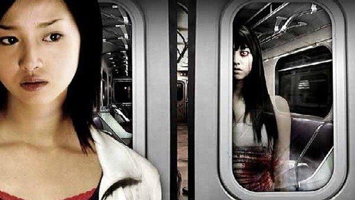 Поезд-призрак HD(2006) 1080р.Ужасы,триллер_Япония