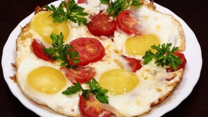 Яичница с помидорами в мультиварке, рецепт яичницы. Как приготовить яичницу. Рецепты для мультиварки. Мультиварка