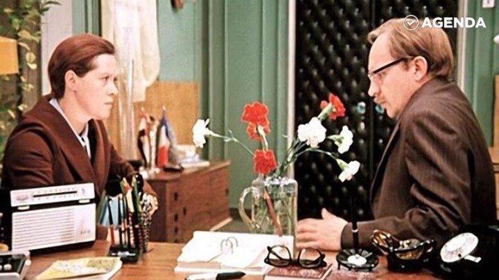 40 лет со дня выхода фильма «Служебный роман»