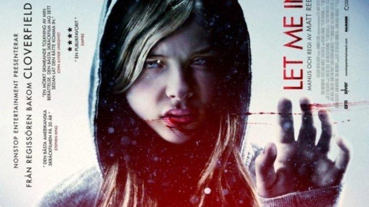 Впусти меня. Сага HD(ужасы, фэнтези, драма)2010