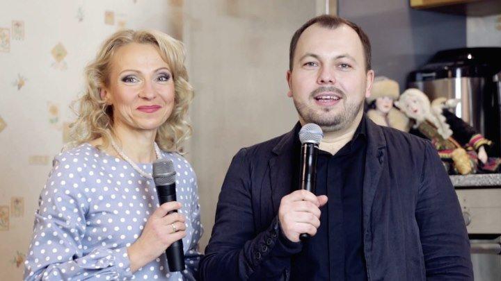 В гостях у Лены Василёк