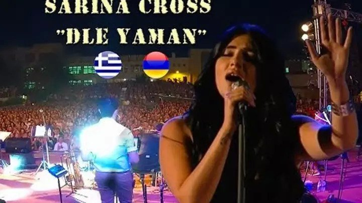 """Ливанская певица армянского происхождения Sarina Cross исполняет песню """"Дле Яман""""."""