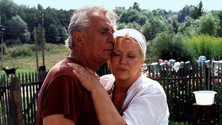"""""""Любить по Русски"""" (1995-1998гг) Все 3 Фильма"""
