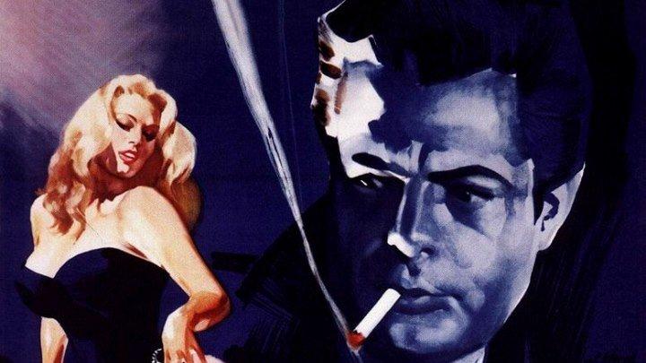 1959 Сладкая жизнь трейлер