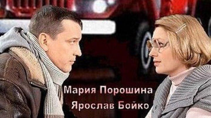Кто-то теряет , кто-то находит ( 3 СЕРИЯ ИЗ 4 ) ( 2013 Г. ) HD