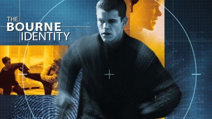 "Трейлер к фильму ""Идентификация Борна"" (The Bourne Identity) на английском"