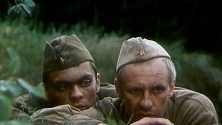 Отряд (1985) СССР
