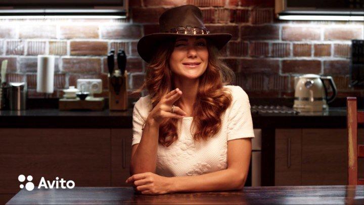 Екатерина Климова продаёт на Avito... австралийскую шляпу