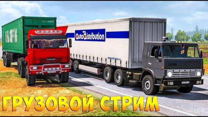 📌Euro truck simulator 2 Суровая россия байкал r9