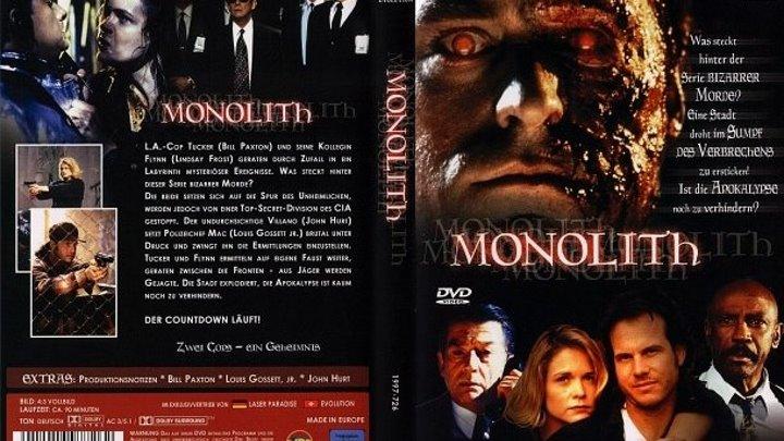 Монолит (1993)Фантастика,Германия, США.