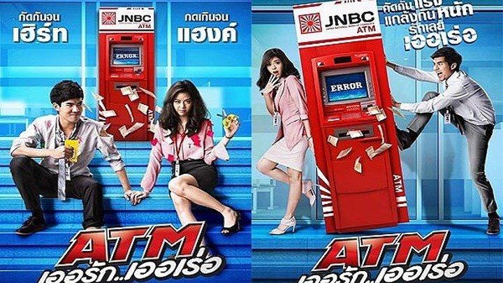 Ошибка банкомата HD(2012) 1080р.Мелодрама,Комедия_Таиланд