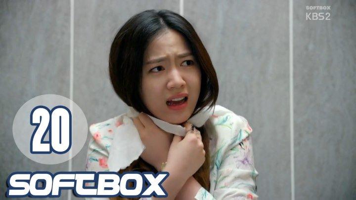 [Озвучка SOFTBOX] Странный отец 20 серия