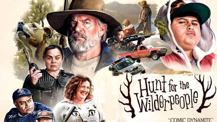 Охота на дикарей HD(комедия, приключения)2016