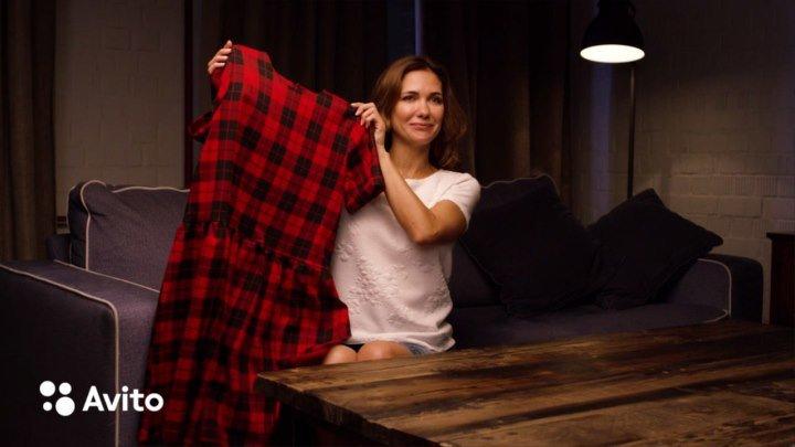 Екатерина Климова продаёт на Avito... красное дизайнерское платье
