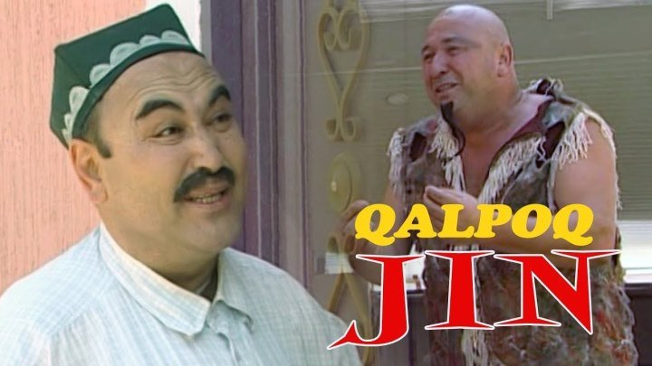 Qalpoq - Jin (hajviy ko'rsatuv) | Калпок - Жин (хажвий курсатув)