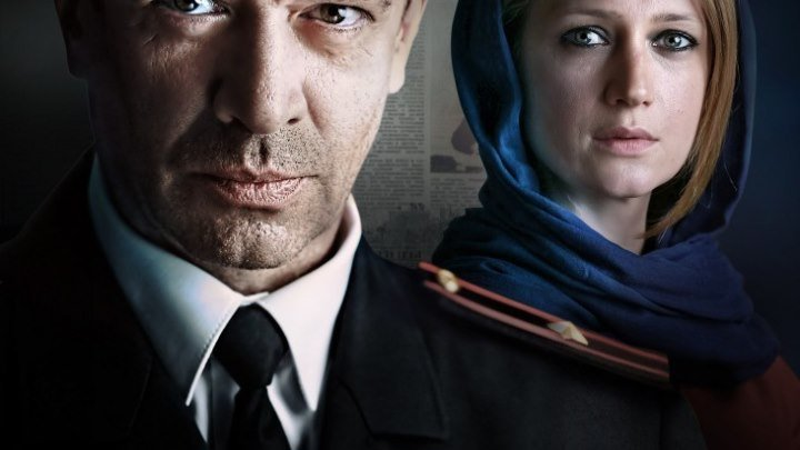 Родина (2015) 5 серия.
