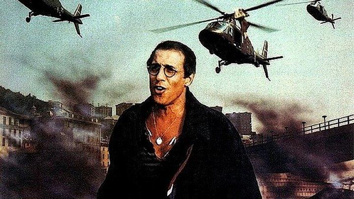 1985 Джоан Луи трейлер