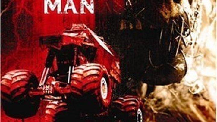Дорожное чудовище (2003)Жанр: Ужасы, Комедия, Приключения.