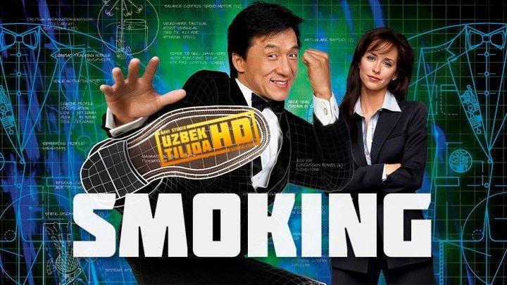 Smoking / Смокинг (Uzbek Tilida HD)