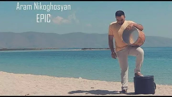 Aram Nikoghosyan - EPIC _ 2017