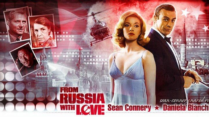 Из России с любовью (перевод Андрей Гаврилов) 2160 (4K HD)