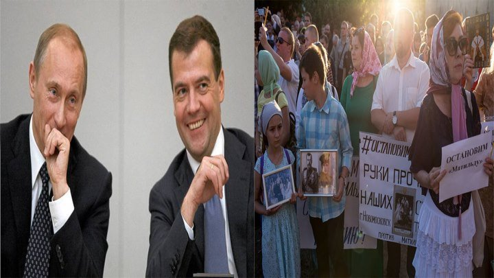 Российское государство против православного народа