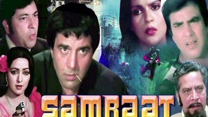 """""""Самрат"""" 1982 г."""