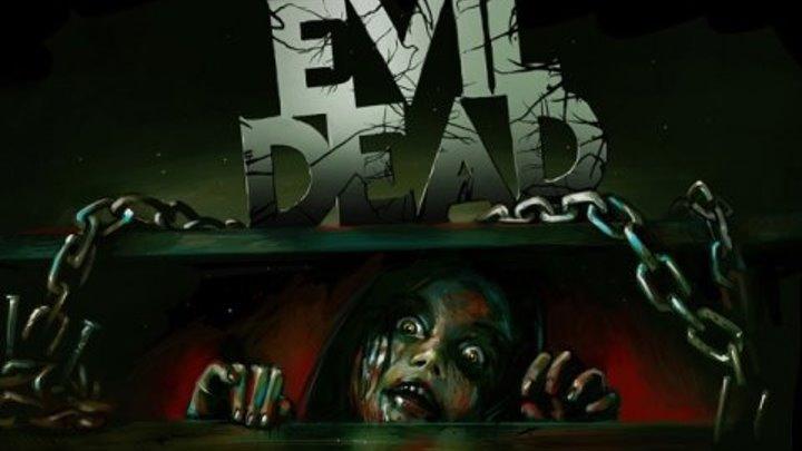 Зловещие мертвецы - Черная книга (2013) 2160р (4к) Ужасы