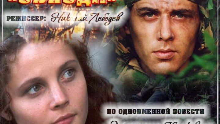 Тёмная ночь (Сергей Трофимов)