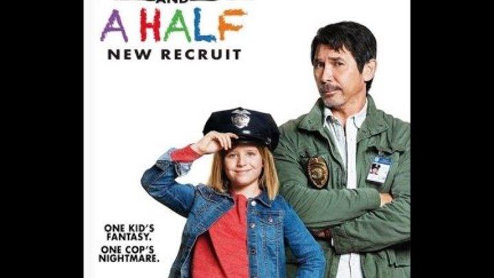 Полицейский с половиной: Новобранец 2017. Дубляж